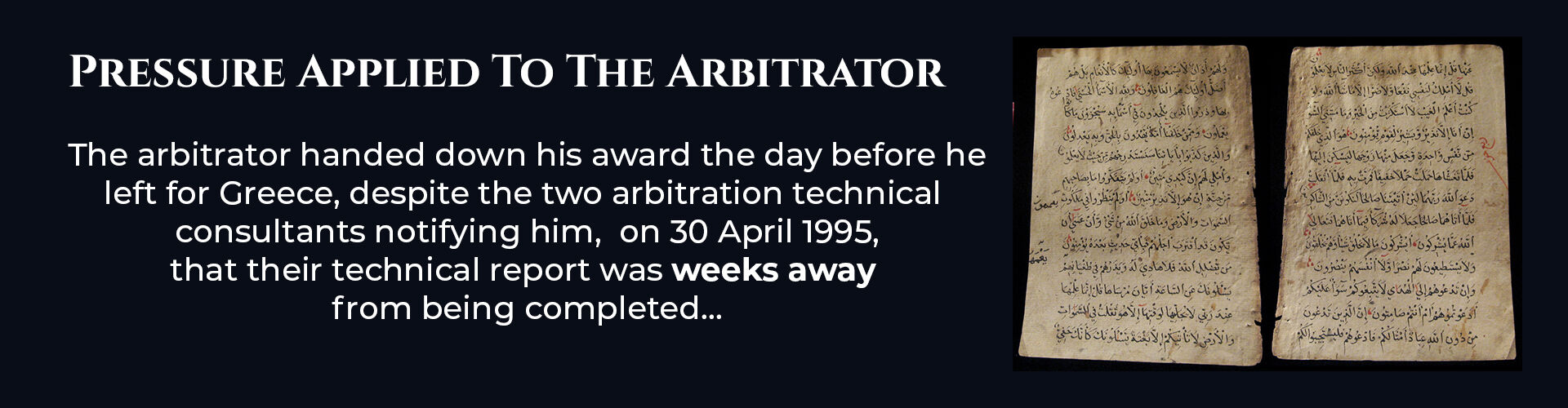 Absent Justice - Pressure Applied to the Arbitrator