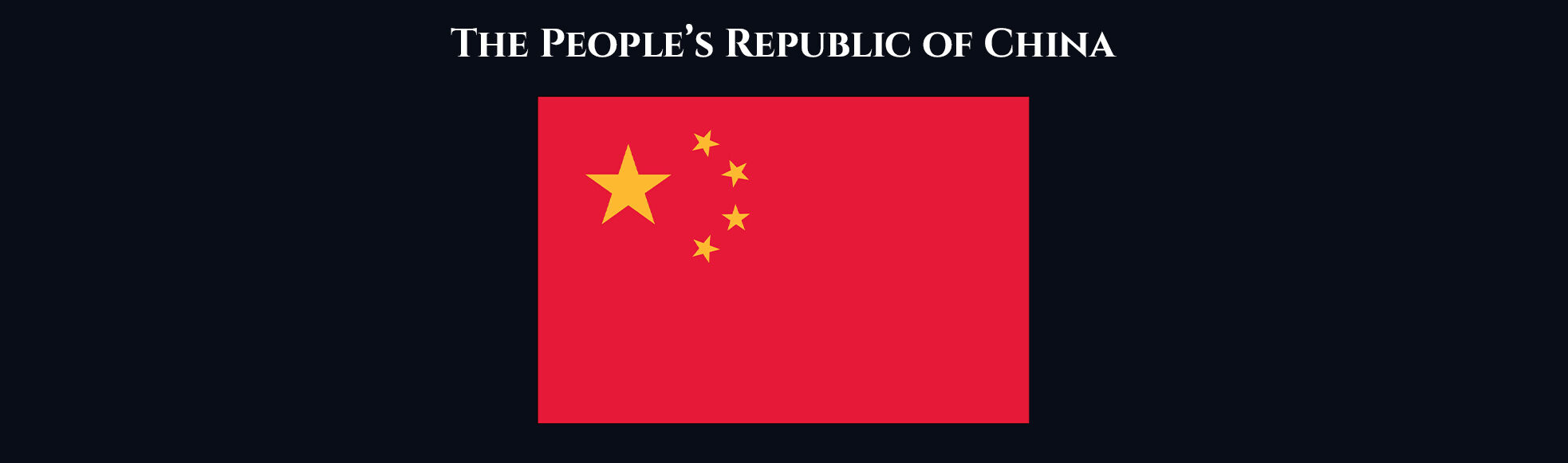 Absent Justice - The Peoples Republic of China